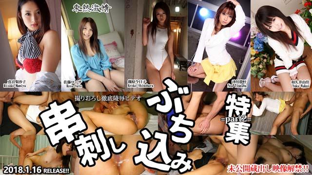 http://blog.tokyo-hot.com/n1280_640_360.jpg
