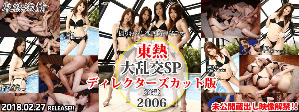 http://blog.tokyo-hot.com/n1289.jpg