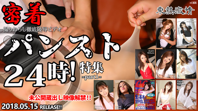 http://blog.tokyo-hot.com/n1305_640_360.jpg