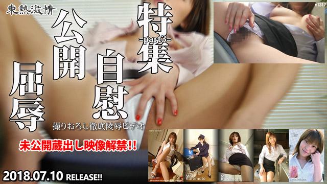 http://blog.tokyo-hot.com/n1317_640_360.jpg