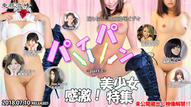 http://blog.tokyo-hot.com/n1318_640_360.jpg