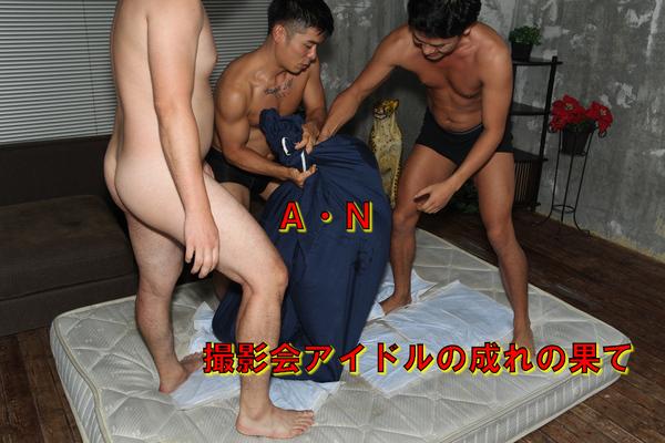 ai_N 3761.jpg