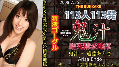 n0348-201280x720.jpg