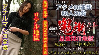 n0377-201280x720b.jpg