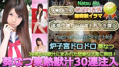 n0765b-201280x720.jpg