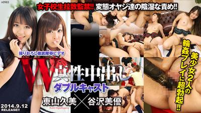 new2014-09-12.jpg