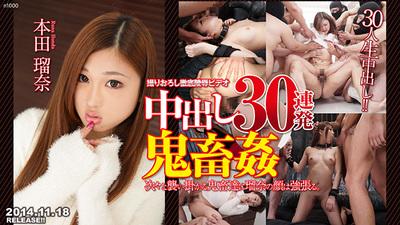 new2014-11-18.jpg