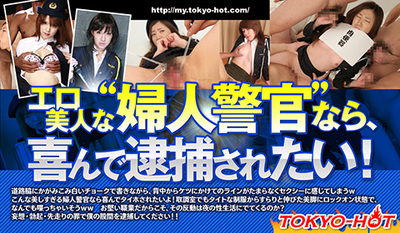 480_280_w-police_j.jpg