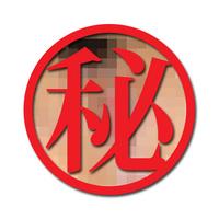 Maru-hi_001.jpg