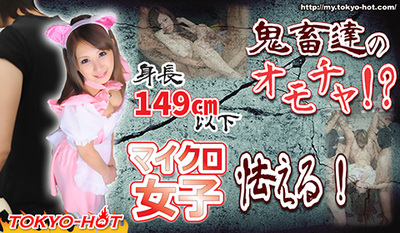 480_280_small_j.jpg