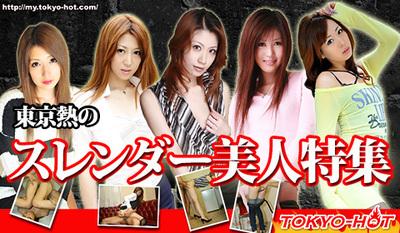 480_280_beauty_3_j.jpg