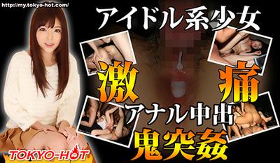 480_280_anal-girl_j.jpg