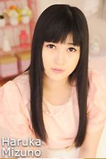e1114haruka_mizuno.jpg