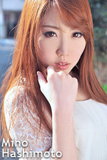 miho-hashimoto_v.jpg