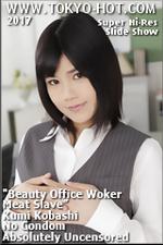 s1404_kumi_kobashi.jpg