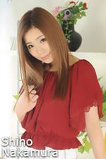 e1150shiho_nakamura.jpg