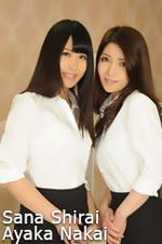 e1152sana_shirai_ayaka_nakai.jpg