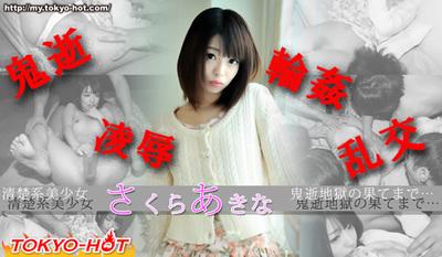 480_280_akina_sakura_j.jpg