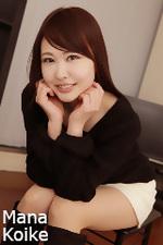 e1181mana_koike.jpg