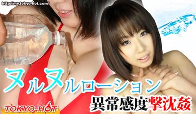 480_280_lotion_play_j.jpg