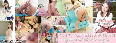 SKY-295.jpg