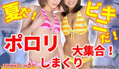 bikini-sun_j_480.jpg