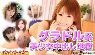 guradoru-girl_j_480.jpg