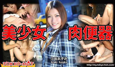 azumi_kusaka_j_480.jpg