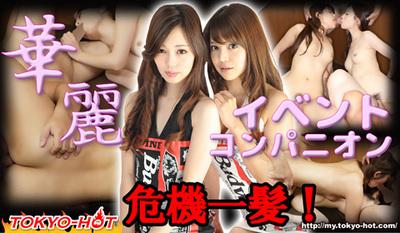 promotional-model_j_480.jpg