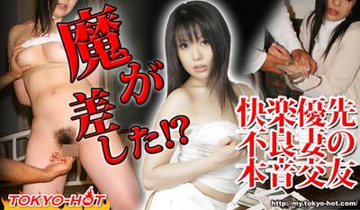wakazuma_futei_j_480.jpg